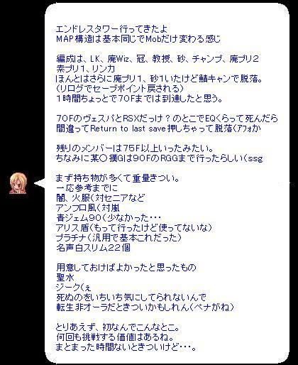 zakki09_3_31_d.jpg