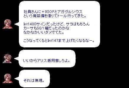 zakki09_3_9_c.jpg