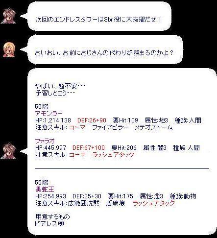 zakki09_4_29_h.jpg