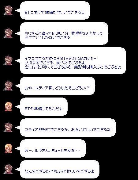 zakki09_5_4_a.jpg