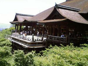 Kyoto_kiyomizudera.jpg