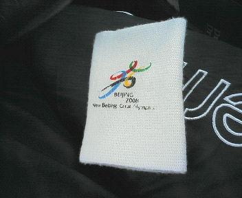 20060215124508