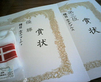 20060910143851