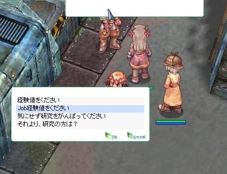 20070216013641.jpg