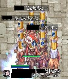 20090310ファンタ缶祭り9