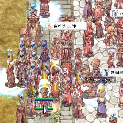 20090310ファンタ缶祭り15