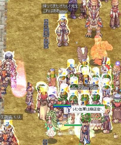20090310ファンタ缶祭り18