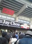 Jay武道館