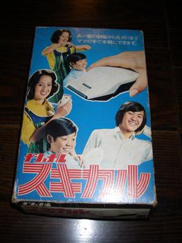71sukikal.jpg
