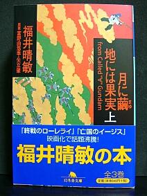 20050318-1.jpg