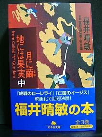 20050318-2.jpg