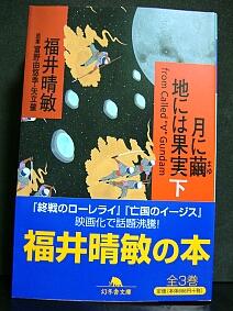 20050318-3.jpg