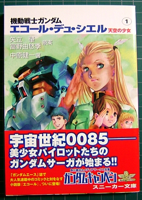 20050606-2.jpg