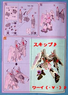 20050629-4.jpg