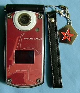 20060312-5.jpg