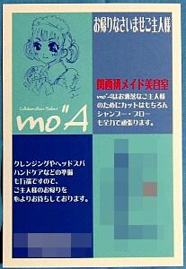 20060319-4.jpg