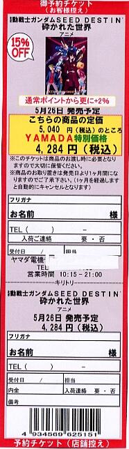 20060430-2.jpg
