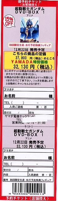 20060430-4.jpg