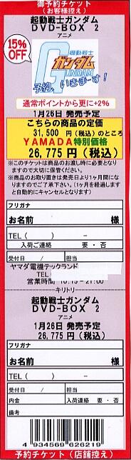 20060430-5.jpg
