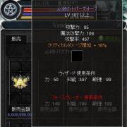必殺トパオブS1ダメ16