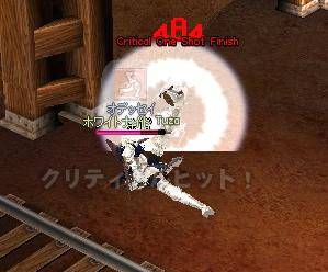 20060525185408.jpg
