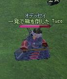 mabinogi_2006_04_17_003.jpg