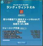mabinogi_2007_02_04_004.jpg