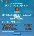 mabinogi_2007_02_05_003.jpg