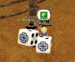 mabinogi_2007_03_24_006.jpg