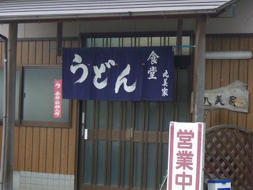 2009.5.5.香川うどんツアー15