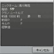 Image1湯川さん