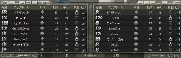 Image2030801訓練所