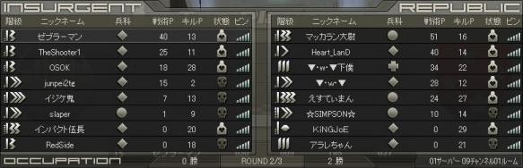 Image9030803核
