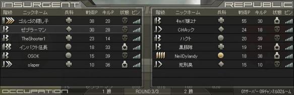 Image5031002訓練所