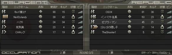 Image14031004工場