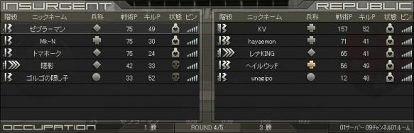 Image8032103広場