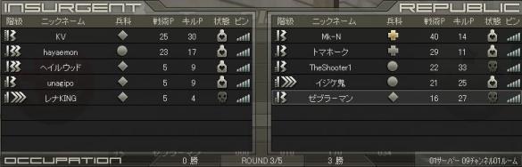Image14032104広場
