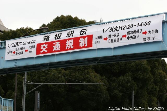 IMG_060104_09.jpg