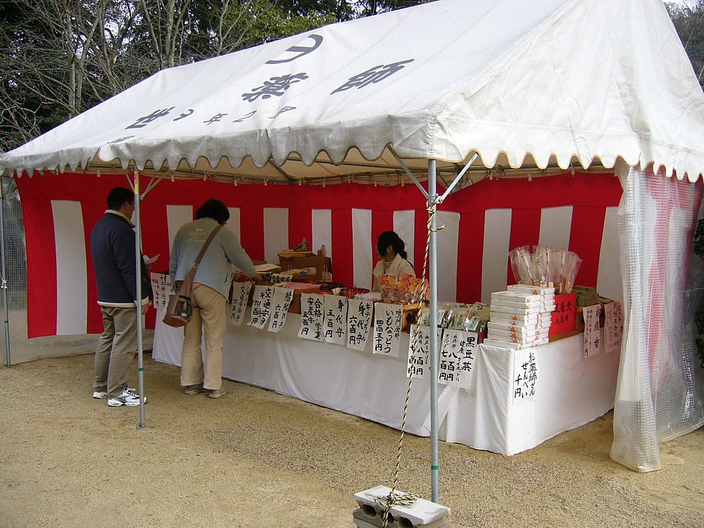 世田薬師梅壇寺