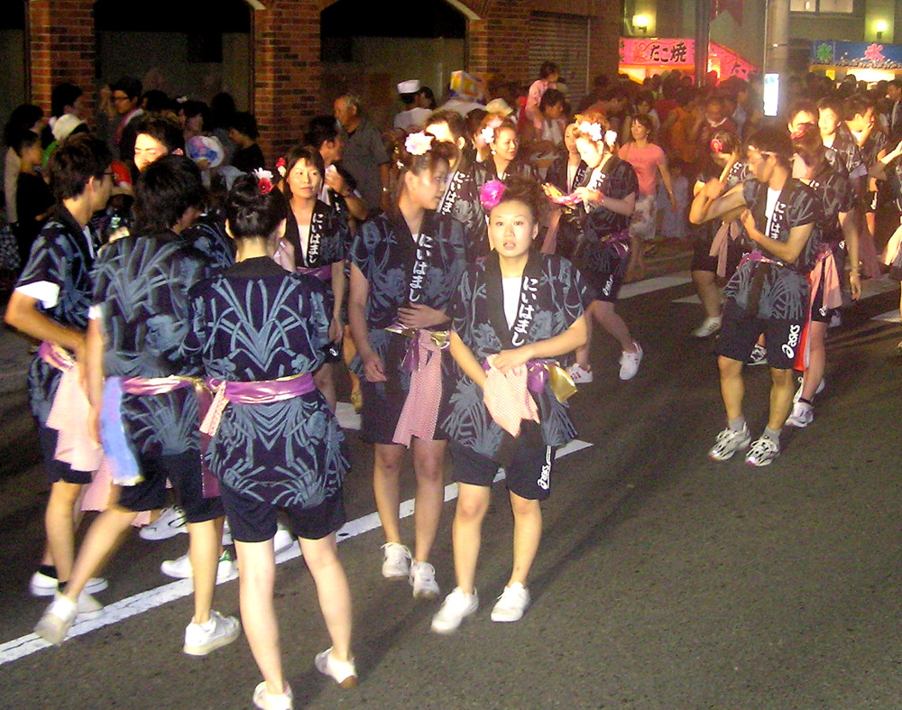 新居浜コンガ踊り