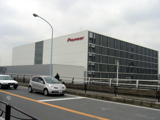 パイオニア川崎工場