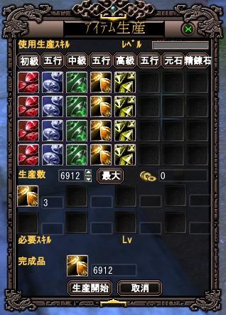 1_20090725155517.jpg