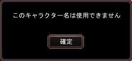 2009-05-26 09-00-12