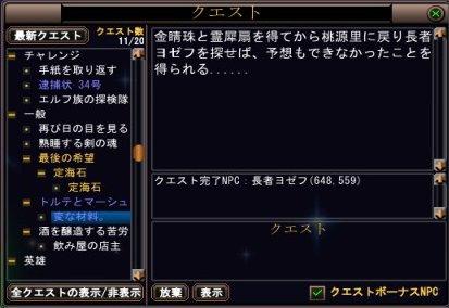 2_20090602114628.jpg