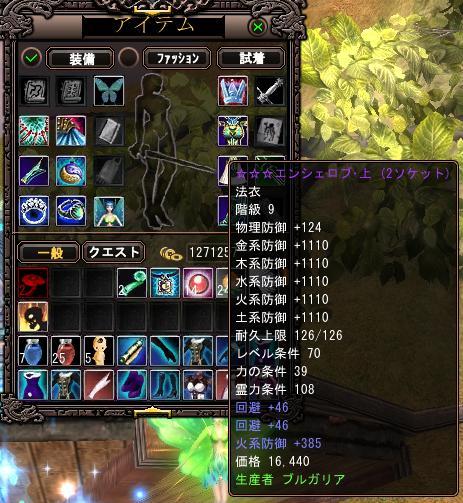 3_20090526103624.jpg