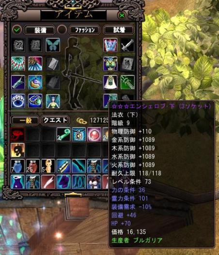 4_20090526103624.jpg
