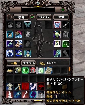 AA_20090624115237.jpg