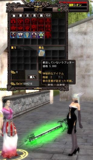 BB_20090624115237.jpg