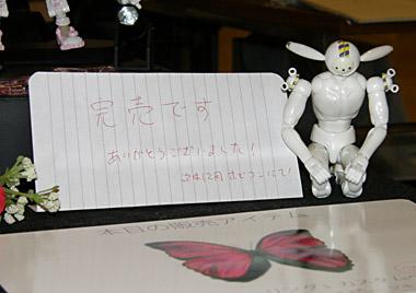 ホビーコンプレックス05神戸