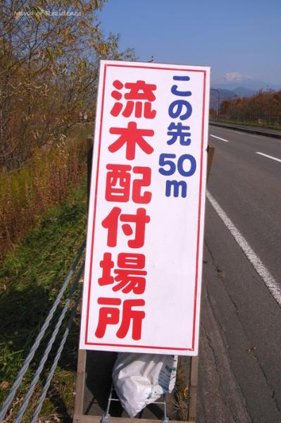 081018_Kanban.jpg